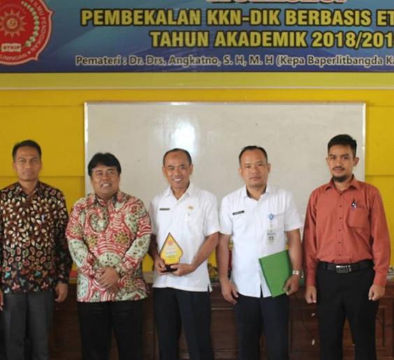 STKIP Muhammadiyah Kuningan KKN-PDik Berbasis Etnografi