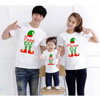 Baju Couple Papa dan Mama