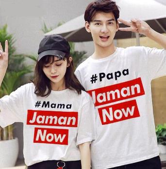 Baju Couple Mama Papah Jaman Now