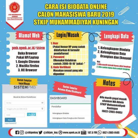 Cara Isi Biodata Online Calon Mahasiswa Baru 2019 STKIP Muhammadiyah Kuningan